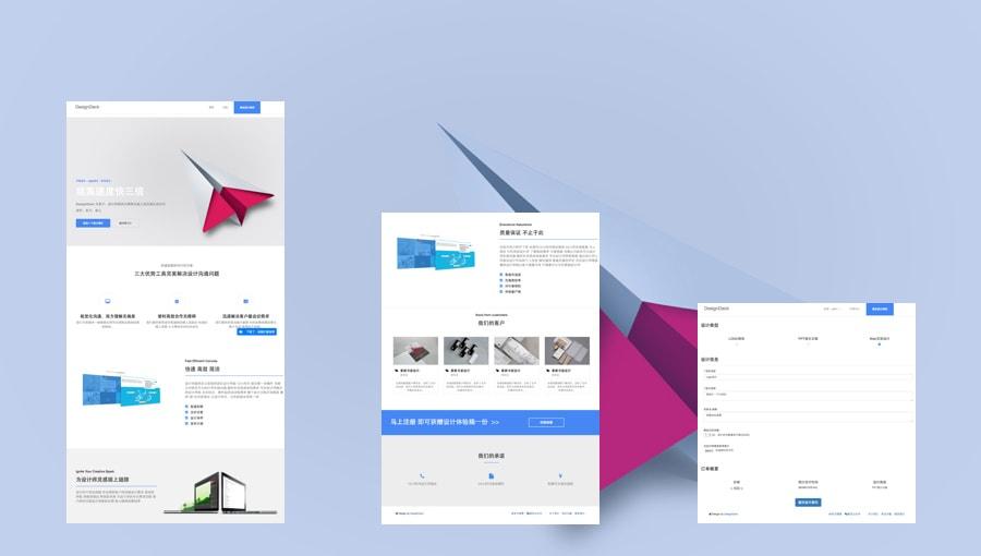 DesignDeck